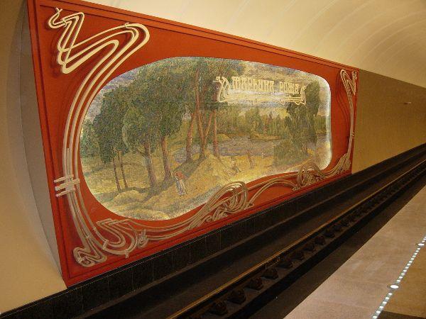 Станция метро Марьина Роща.  Предыдущее фото. прокомментировать.