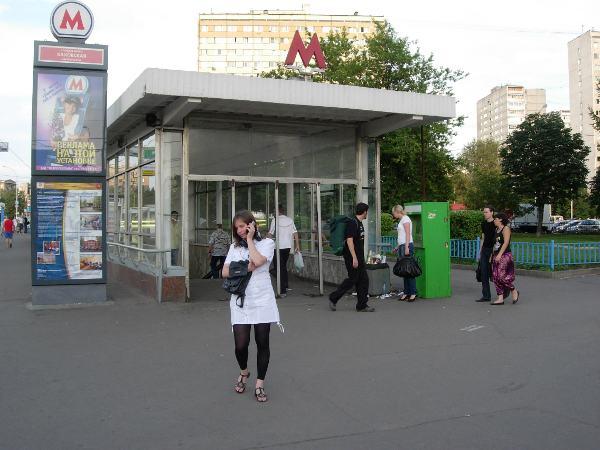 Предыдущее фото.  Местность вокруг метро Каховская не впечатлила 2. прокомментировать.
