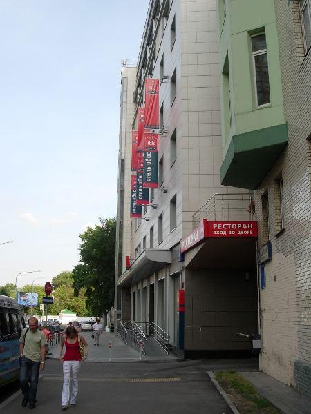 Гостиница ибис павелецкая вдоль улицы